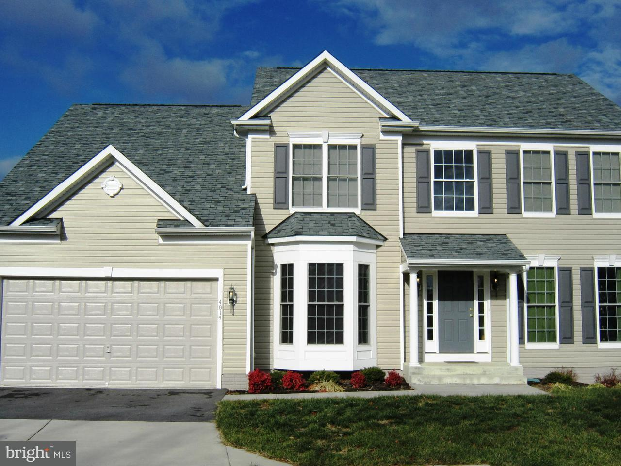 Brand New Homes In Elkridge Md