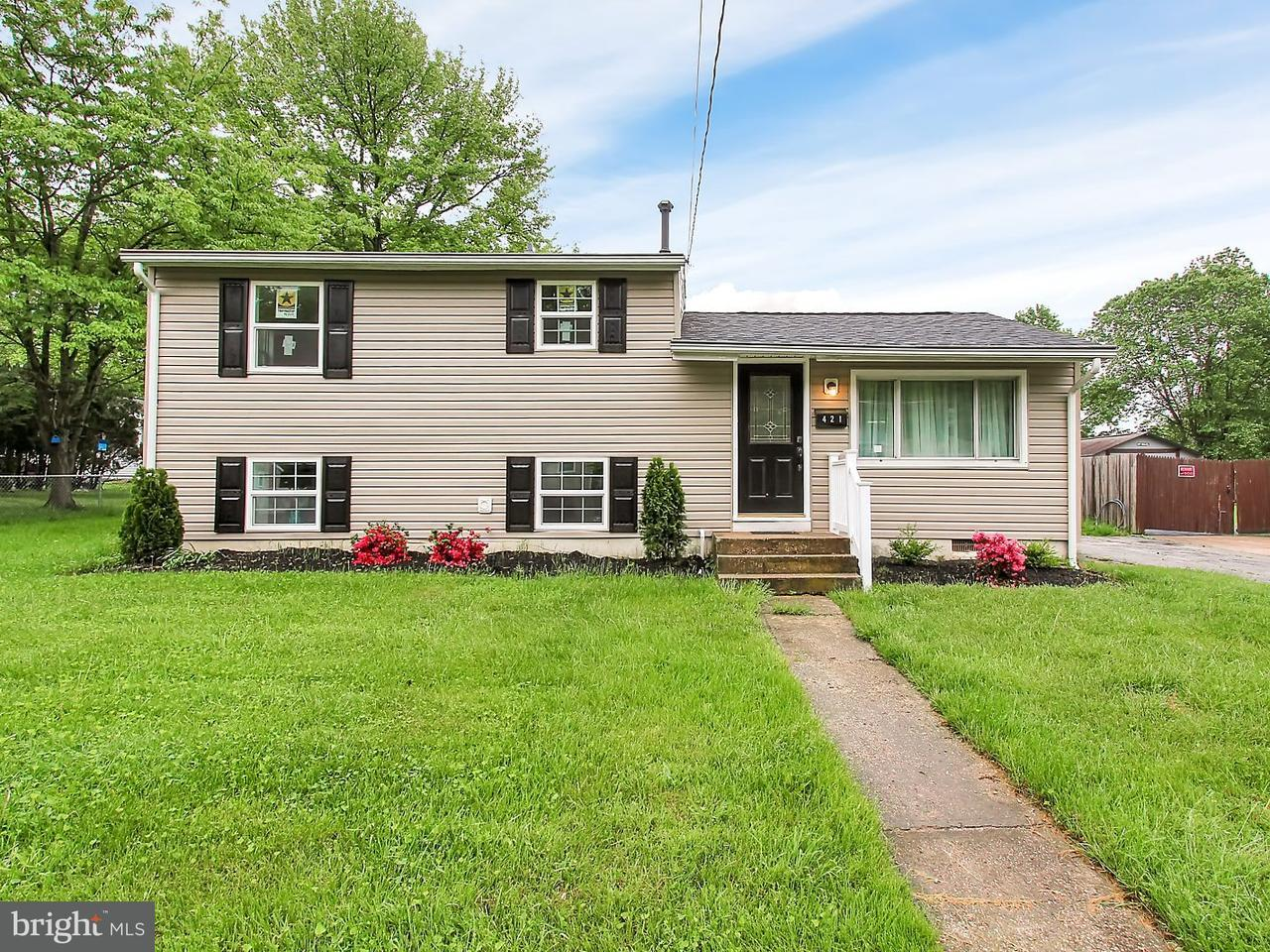Homes for Sale in Aberdeen MD