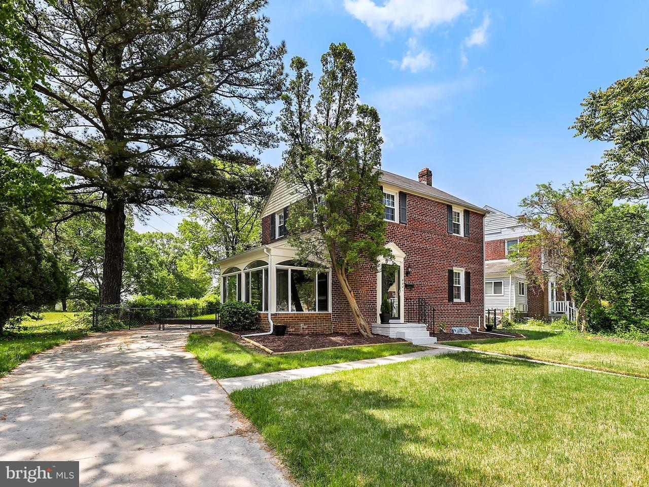 Homes for Sale in District Heights MD