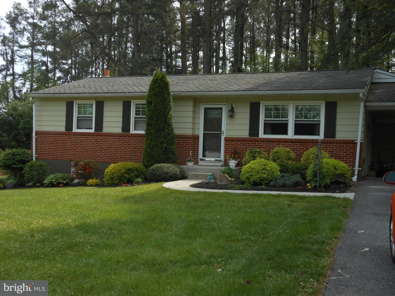 Homes for Sale in Elkton MD