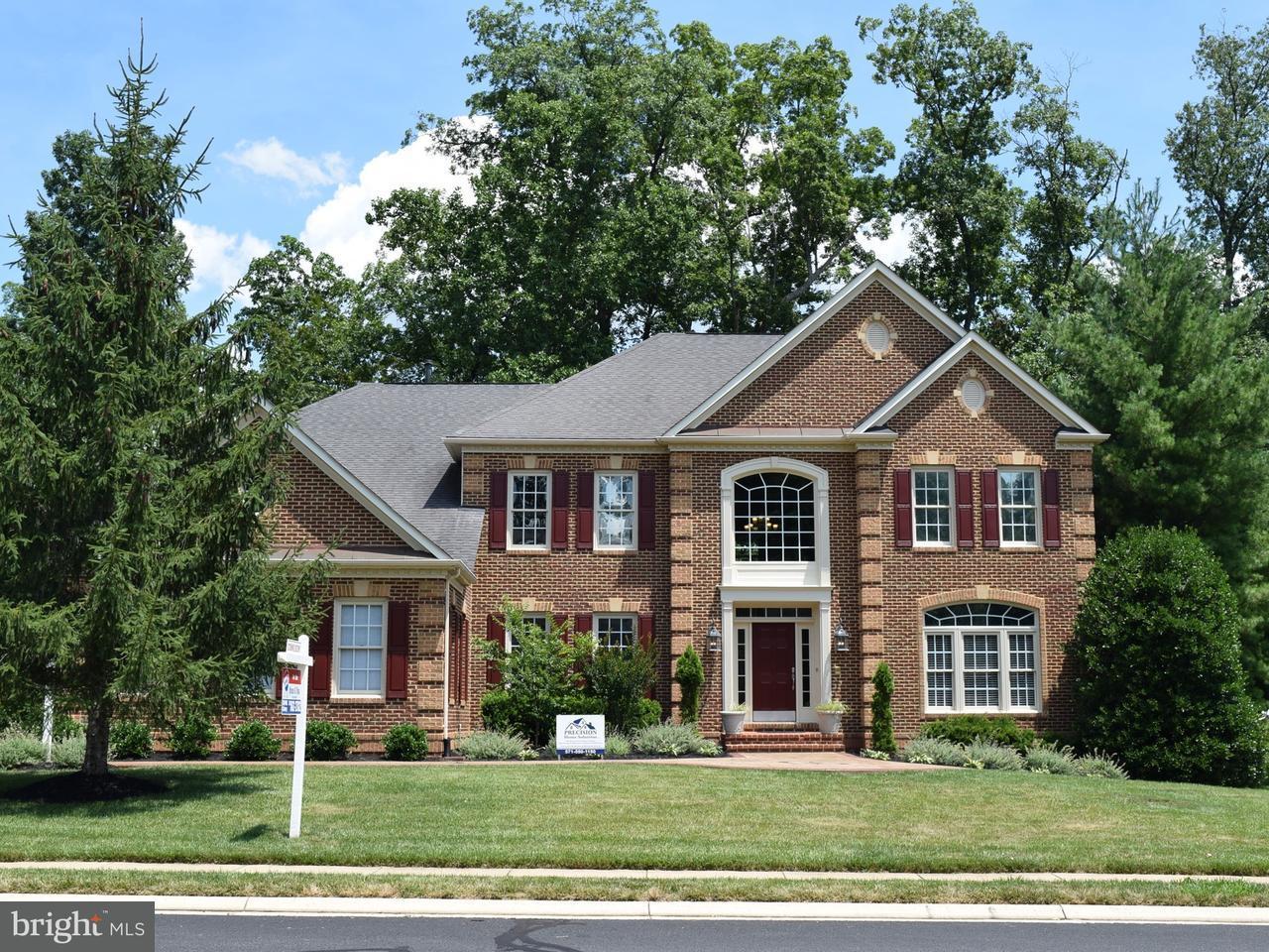 Homes For Sale Haymarket Va Piedmont