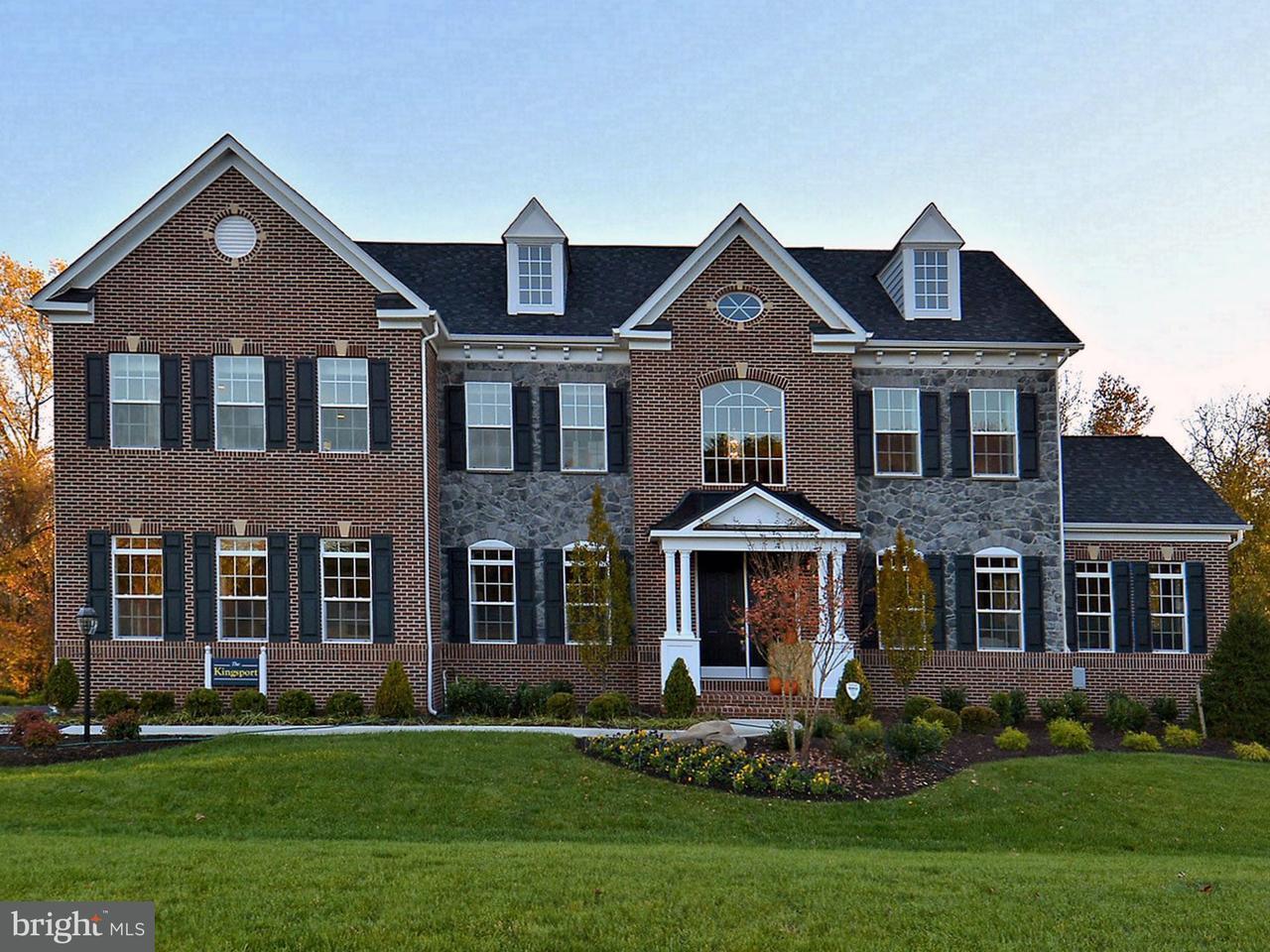11930c bluestone rd kingsville md mls 1004426791 for Bluestone homes
