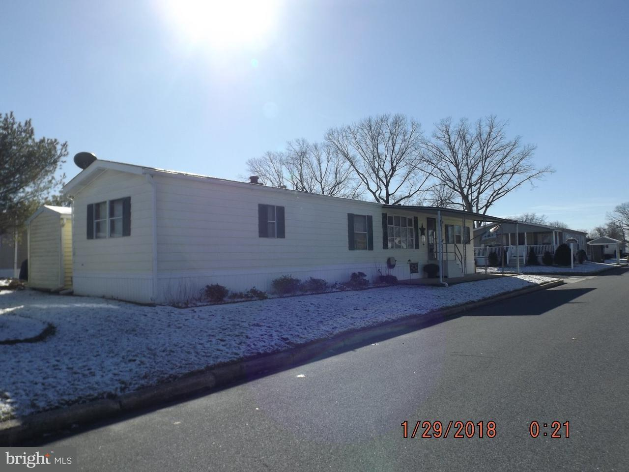 Property For Sale Williamstown Nj