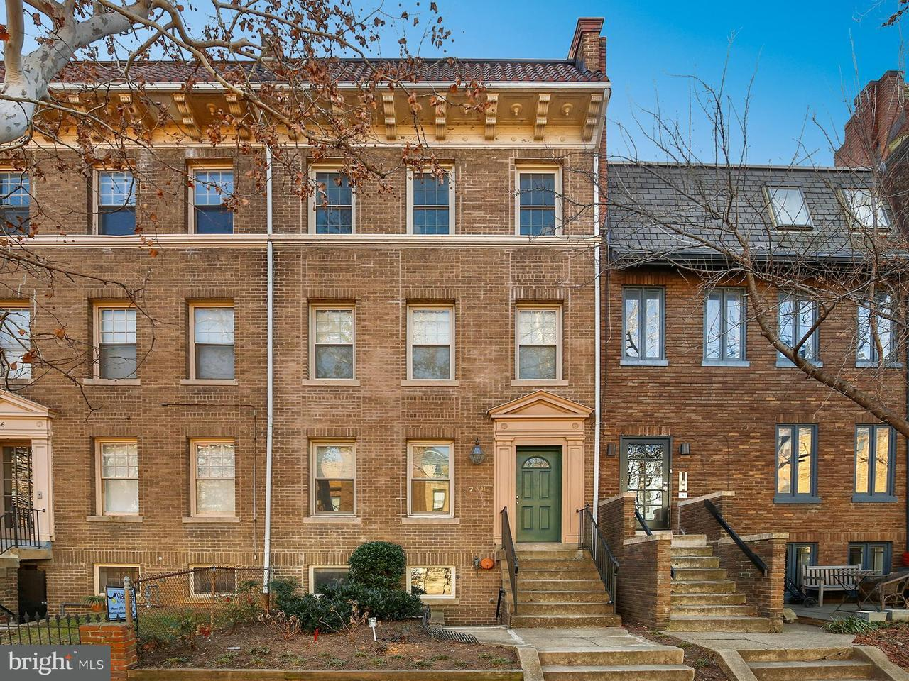 real estate in washington dc area essay List of washington, dc area universities george washington university in washington dc video review master of professional studies in real estate.