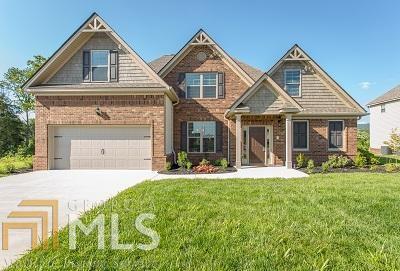 571 stonebranch dr 169 loganville ga mls 08038650 for Home builders in loganville ga