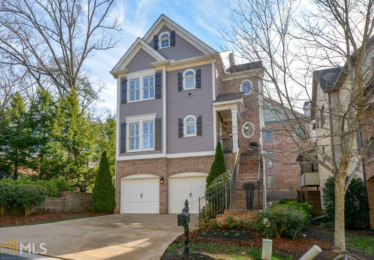 1134 park overlook dr ne atlanta ga mls 08126355