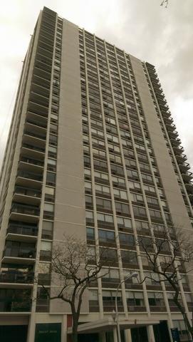 1455 n sandburg ter 1105 chicago il mls 09607480 era for 1455 n sandburg terrace chicago il 60610